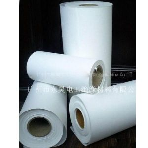 供应广东白色DMD绝缘纸厂家批发