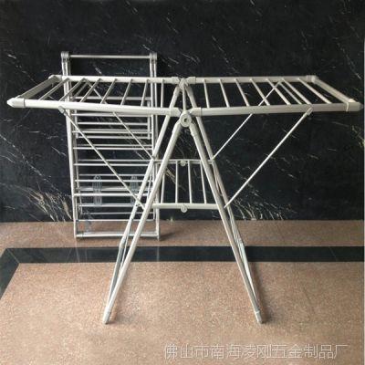 批发太空铝K型晾衣架 落地折叠晒衣架 室内挂衣架