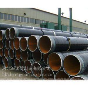 供应DIN30670防腐钢管