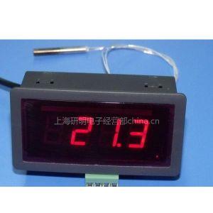 供应数显表头 温度表头 PT100温度计温度表头零下50度——正300度