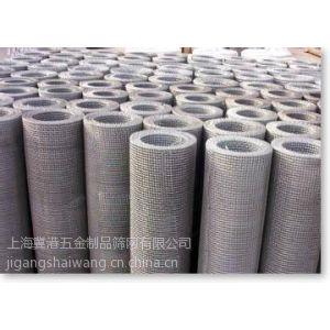 供应上海冀港供应电焊网、 建筑网片 钢筋网片 厂家直销薄利多销