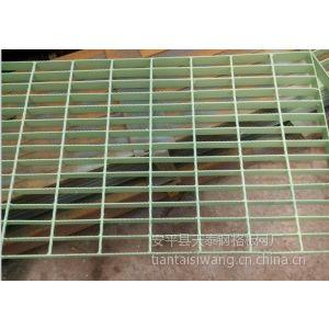 供应 供应钢格栅板 喷漆钢格栅板 浸塑钢格板