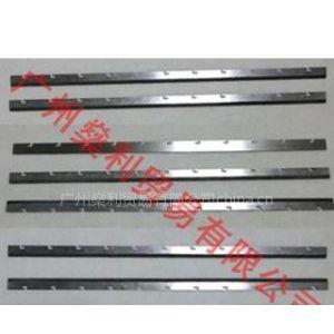 供应MA212034 SMI包装机 切膜刀