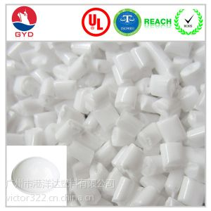 供应瓷白色高氧指数PC 白色氧指数35%-47%PC 消防灯阻燃PC 消防灯用高氧指数PC