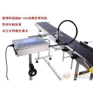 供应电感喷码机 杭州喷码机 德国喷码机