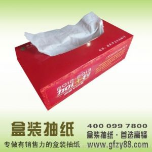 供应高端,大气,上档次的广告纸巾哪里找,长沙高锋纸业是您的不二之选。