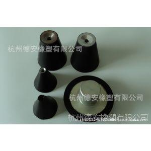 供应专业品质  橡胶减震器配件,橡胶减震器缓冲垫,橡胶减震器