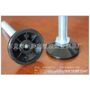 供应东莞家具配件塑料调整脚 地脚 调节脚【47mm-m12*100】