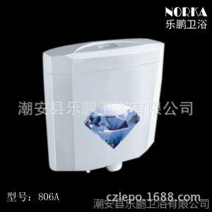 供应马桶挂墙式水箱 3/6L精美节水节能