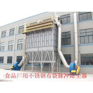 供应硅铁矿除尘器设备生产厂家 硅锰矿除尘器