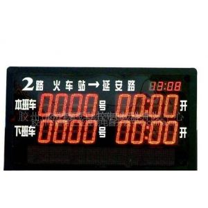 供应K-0416RN显示条屏