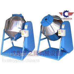 供应旋转式双椎混合机 二维混合机圆筒式50KG混合设备直销