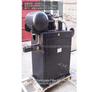 供应泰安市特种车辆柴油机尾气净化器