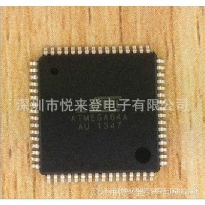 供应现货TMEGA64A 原装ATMEL集成电路IC芯片单片机存储 器电子元器件