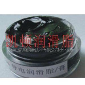 供应硒鼓导电膏,导电润滑脂,电力复合脂