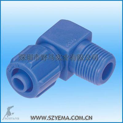 韩国塑料接头 GCK06-01 直角接头 耐腐蚀 安装方便