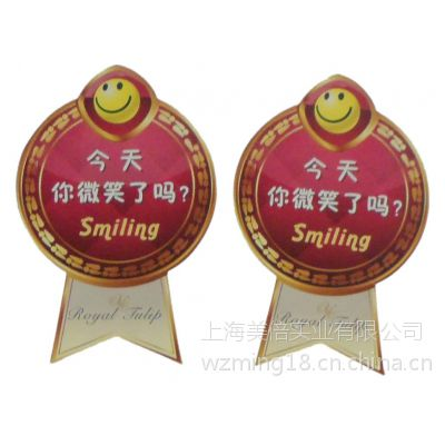 供应不干胶印刷 宣传单印刷 海报印刷 上海印刷厂