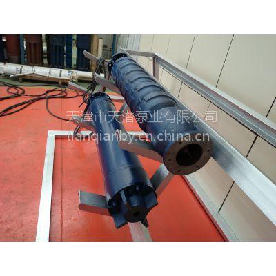 900米扬程矿用潜水泵价格-900米扬程矿用潜水泵型号-矿用泵厂家