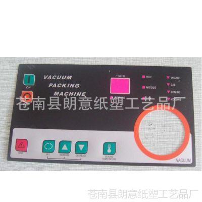 厂家供应 可定做带3M胶电子产品按键贴 电子按键贴 电子面板贴