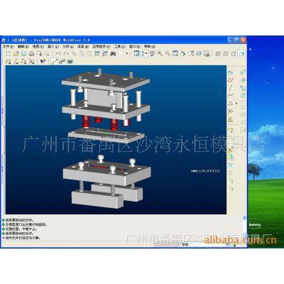 供应各类电子外壳塑料模具设计制造产品加工注塑