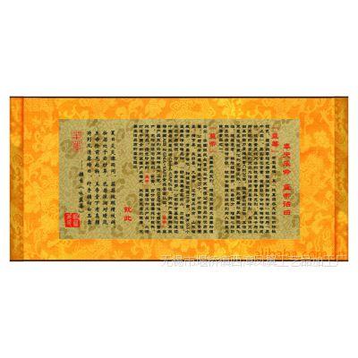 厂家供应圣旨形式的丝绸产品说明书