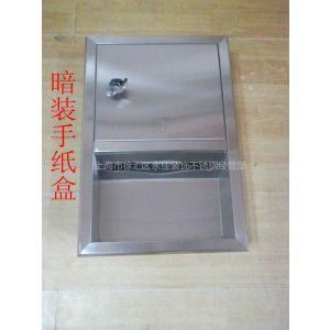 供应暗装方形不锈钢手纸箱手纸架圆筒纸架