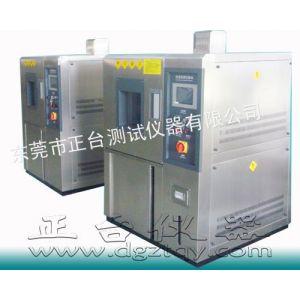 供应恒温恒湿试验机,恒温恒湿实验箱,恒温恒湿实验机,信赖性测试,湿热循环试验箱