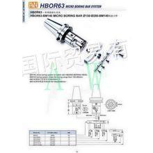 供应精搪刀组 BT40-HBOR40