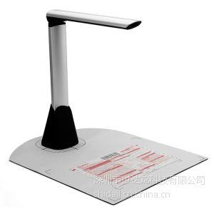 供应方钻高拍仪AF500 爆款新品 自动对焦 学校专用教学展台