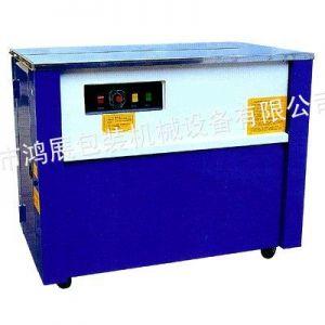 供应深圳半自动hz8020PP带打包机 打包机厂家
