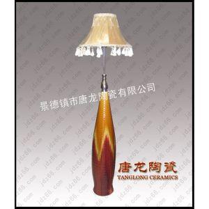供应陶瓷落地灯,陶瓷装饰灯,陶瓷灯厂家批发