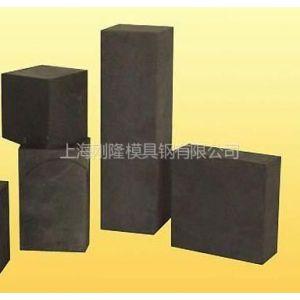 供应西格里R8510石墨 上海厂家西格里R8510石墨材料
