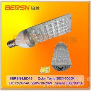 供应全国销售节能改造道路照明LED路灯18W,太阳能LED路灯