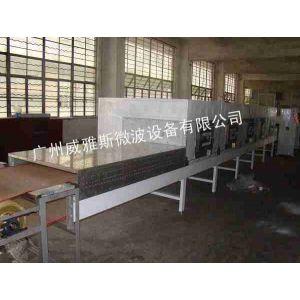 供应五水硫酸铜环保干燥机