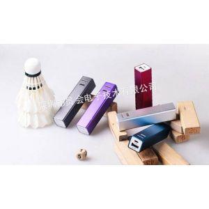 供应礼品移动电源 ipad iphone4S 手机充电宝通用型 口红型