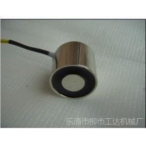 供应厂家吸盘电磁铁 直流吸盘式电磁铁 XDA-P65/30 吸力80公斤电吸铁