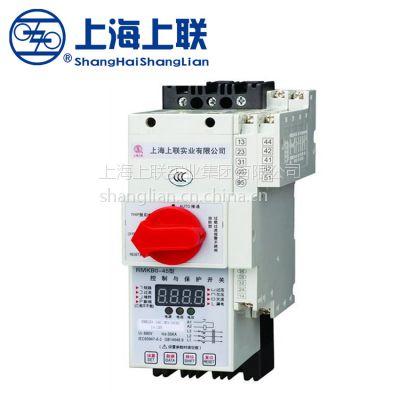 上海上联KBOF/45消防型控制与保护开关/CPS双速型控制器