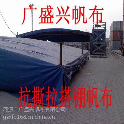 供应河源帆布厂定做屋顶防雨盖布、搭棚遮阳篷布、盖货帆布