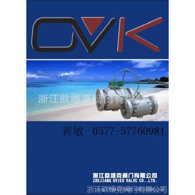 寻找中国球阀阀门工程招标投标项目合作