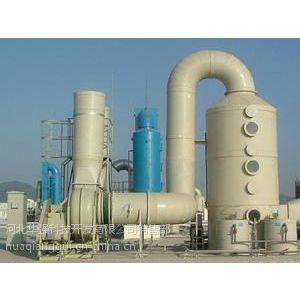 YJH系列尾气回收装置生产厂家--河北华强科技