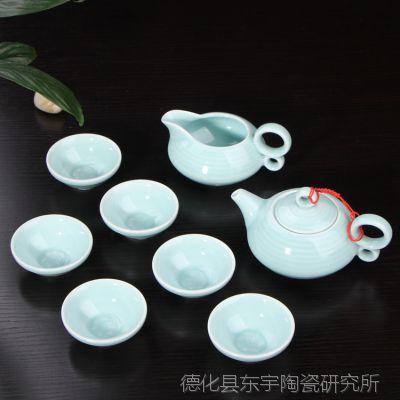 龙泉青瓷 陶瓷茶具 粉青梅子青功夫茶具 双耳壶青瓷茶具 茶具套装