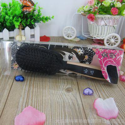 韩国气垫梳子 美发专业高级卷发梳气囊按摩梳子 竹炭防静电