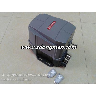 供应霍斯F500庭院铁艺门电机 电动平移门机一体机 齿条移门电机