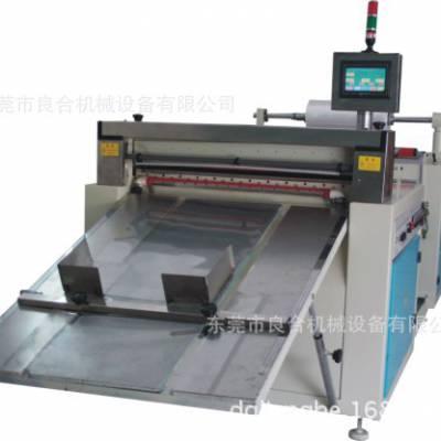 供应良合【柯式印刷切片机】适用PVC/PET塑料片材