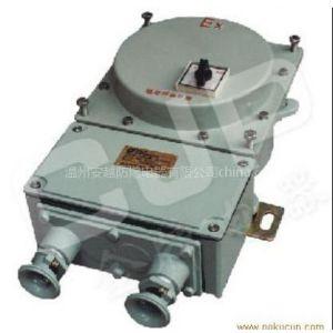 供应CBQ53-DIP粉尘防爆电磁起动器