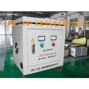 供应供应三相变压器 SG-30KVA变压器 机械设备控制变压器 上海变压器厂家