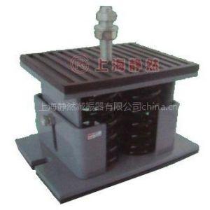 供应大型机械设备减震器