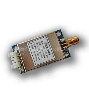 供应超好无线模块远距离代替有线数传电台433M串口单片机232 485