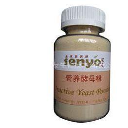 供应营养酵母粉(非活性)SY308