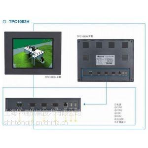 供应上海现货供应TPC7062KW昆仑通态人机界面触摸屏